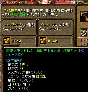 RedStone 10.04.04[02]