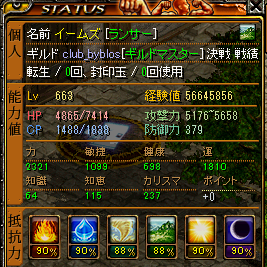 RedStone 10.04.04[05]