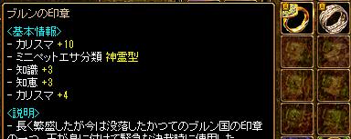 RedStone 10.04.15[02]