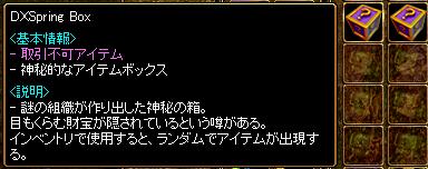 RedStone 10.04.15[01]