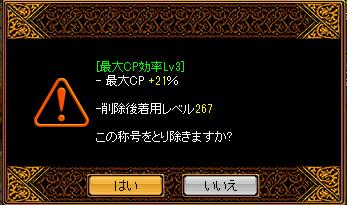RedStone 10.06.06[01a]