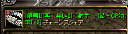 RedStone 10.06.06[01]