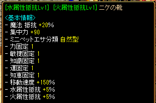 RedStone 10.06.06[12]