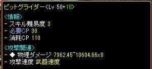RedStone 10.11.27[001]