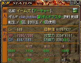 RedStone 10.11.28[02]