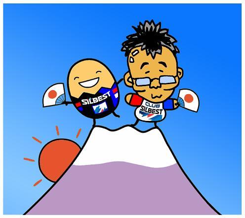2012年賀_富士山とてnちとシルトラ卵 新