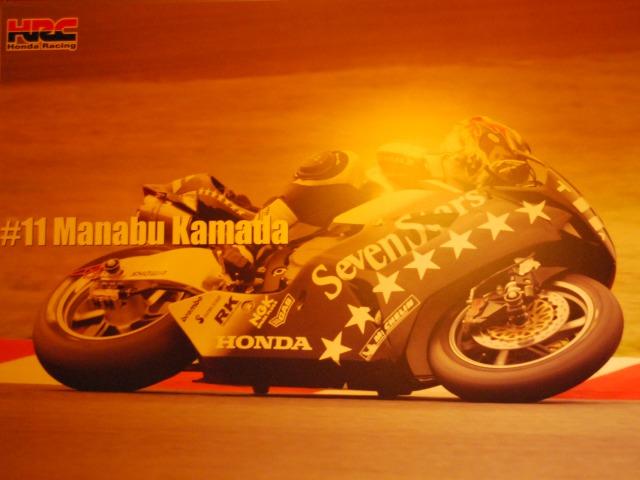 s_manabu_k20002.jpg