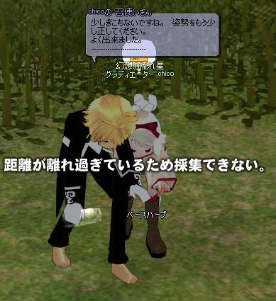2011_09_28_02.jpg