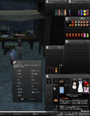 2011_12_28_05.jpg