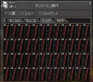 2012_01_27_06.jpg