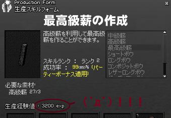 2012_02_01_02.jpg