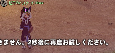 2012_02_01_04.jpg