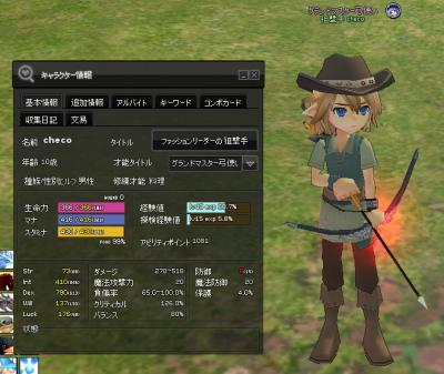 2012_11_07_04.jpg