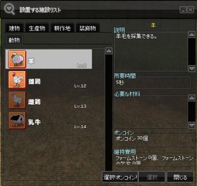 2012_11_10_03.jpg