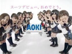 AKB-Aoki1005.jpg
