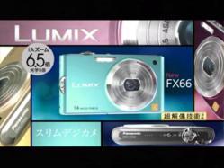 AYU-Limix1005.jpg