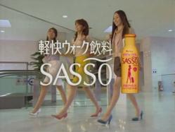 Arimura-Sasso1015.jpg