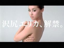 ERI-Takano1004.jpg