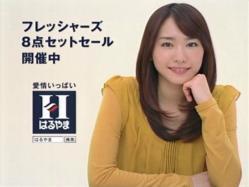 GAKI-Haruyama1005.jpg