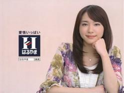 GAKI-Haruyama1015.jpg