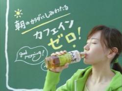 GAKI-juroku1022.jpg