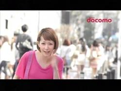 HOR-Docomo1021.jpg