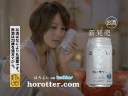 HOR-horoyoi1005.jpg