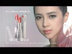 ICO-Maquiage1015.jpg