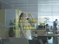 JEC-Vitamin1004.jpg