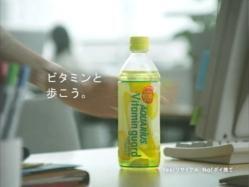 JEC-Vitamin1005.jpg