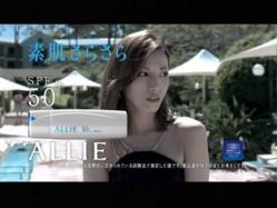 KAI-Allie1006.jpg