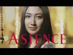 KAS-Asience1004.jpg