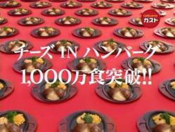 KUDO-Gust1001.jpg