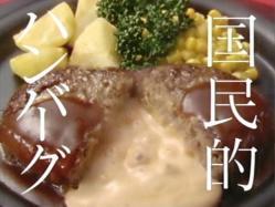 KUDO-Gust1003.jpg
