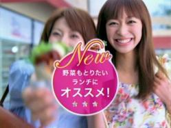 KUMA-KFC1004.jpg