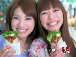 KUMA-KFC1005.jpg