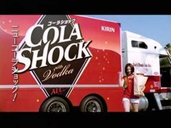 KURO-Colashockl1002.jpg