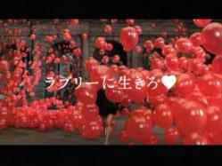 Kishimoto-Integrate1015.jpg