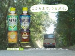 MYA-Sokenbi1005.jpg