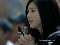 Miyoshi-Shinken1001.jpg
