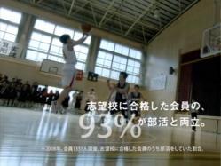 Miyoshi-Shinken1003.jpg