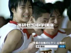 Miyoshi-Shinken1005.jpg