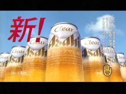 NAO-Clear1005.jpg