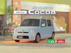 NISI-Cocoa1025.jpg