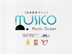 Nishiaki-Musico1005.jpg