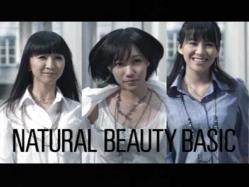 Perfume-Natural1005.jpg