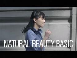 Perfume-Natural1011.jpg