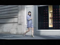Perfume-Natural1013.jpg