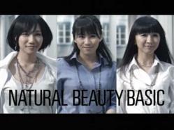 Perfume-Natural1015.jpg