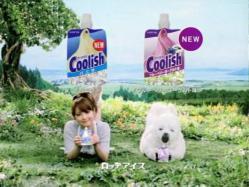 SASAKI-Coolish1005.jpg